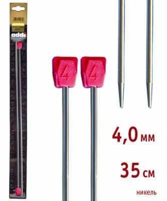100-7/4-35 Спицы, прямые, никелированный алюминий, №4.0, 35 см.
