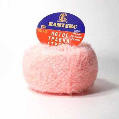 Пряжа Камтекс Пряжа Камтекс Лотос травка стрейч Цвет.56 Розовый