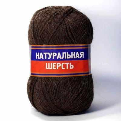 Пряжа Камтекс Пряжа Камтекс Натуральная шерсть Цвет.63 Шоколад