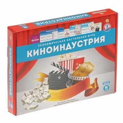 цена на Игра Рыжий кот 2813974 Настольная игра Киноиндустрия