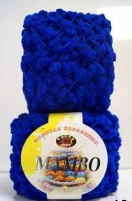 Пряжа Color City Mambo Цвет.10 Василек