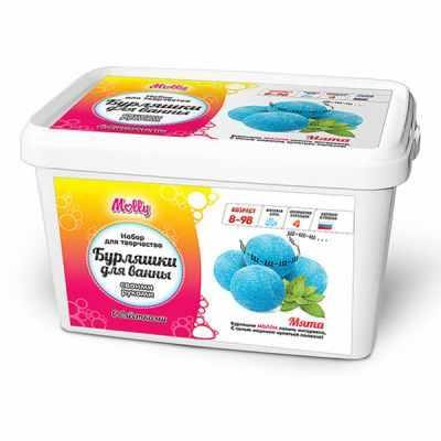 НБ-003 Бурляшки для ванны своими руками  мятные - Товары для мыловарения