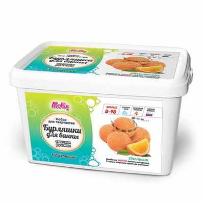 НБ-005 Бурляшки для ванны своими руками  апельсин - Товары для мыловарения