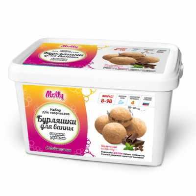 НБ-012 Бурляшки для ванны своими руками  молочный шоколад - Товары для мыловарения