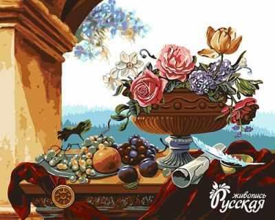 B050 Ваза с цветами и фруктами - Раскраски «Русская живопись»