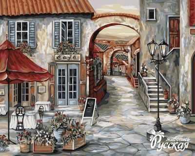 C025 Итальянское кафе - Раскраски «Русская живопись»