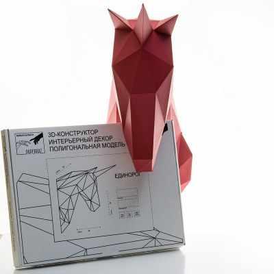 Оригами PAPERRAZ Трофейная голова