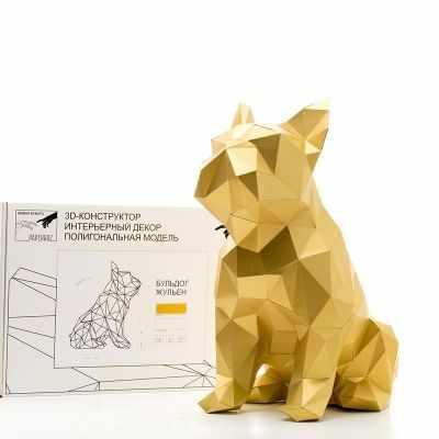 """3D Фигура """"Бульдог Жульен"""", золотой, набор для творчества"""