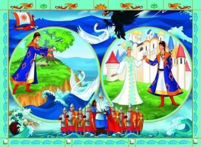 30128 ВС Сказка о царе Салтане, 300 деталей