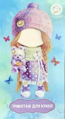 Заготовки и материалы для изготовления игрушки - 23749 Трикотаж Т5854 для куклы плотный (42 см*50 см)