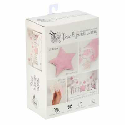 2117329 Набор для вязания : Декор в детскую комнату «Жизнь розовом цвете»