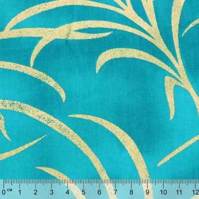 Ткань США Ткани 6877 (50*55 см) ткань сша ткани 6850 50 55 см