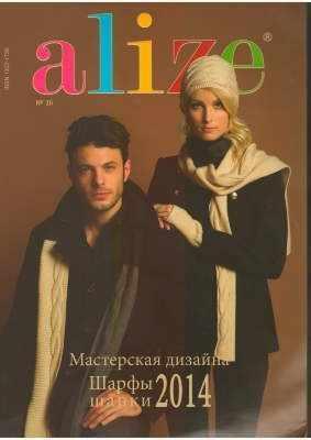 книга журнал alize 16 мастерская дизайна шарфы шапки Книга - Журнал Alize №16 Мастерская дизайна. Шарфы,шапки
