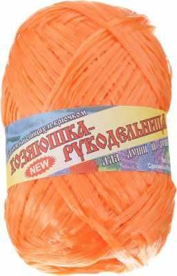 Пряжа Хозяюшка-рукодельница Для души и душа Цвет. Апельсин