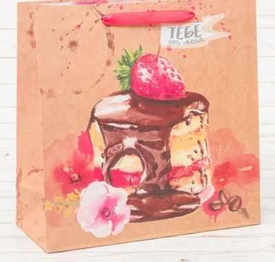 Подарочный конверт Дарите Счастье 2802684 Пакет крафт вертикальный «Тебе от меня» пакет подарочный крафт 26 32 13 см бумага