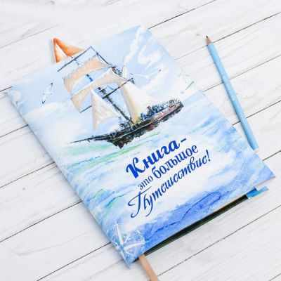 2966718 Обложка для книги с закладкой Корабль