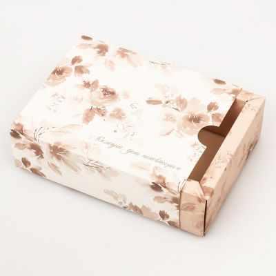 2942440 Складная коробка «Каждый день неповторим»