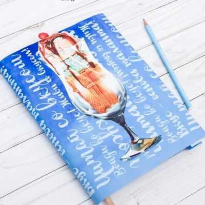 2966728 Обложка для книги с закладкой Пироженое