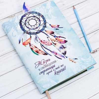 2966721 Обложка для книги с закладкой Ловец снов