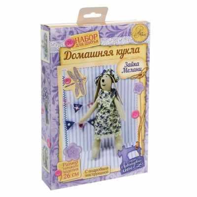 Набор для изготовления игрушки Арт Узор 1164372 Набор для шитья : Зайка «Мэлани»