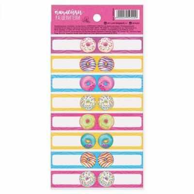 Декоративные элементы и украшения для скрапбукинга Арт Узор 2959540 Наклейки-разделители «Сладкие пончики»