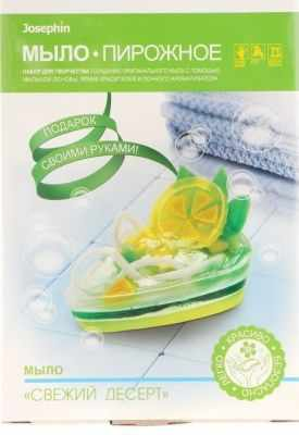 1364847 Набор для творчества  Свежий десерт  мыло  пирожное - Товары для мыловарения