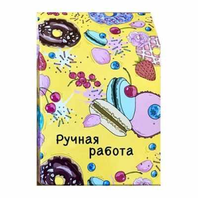 903043 Декоративная упаковка Пончики (коробочка вертикальная)