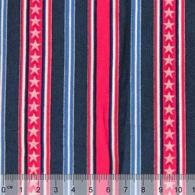 Ткани Корея 7752 (50*55 см)