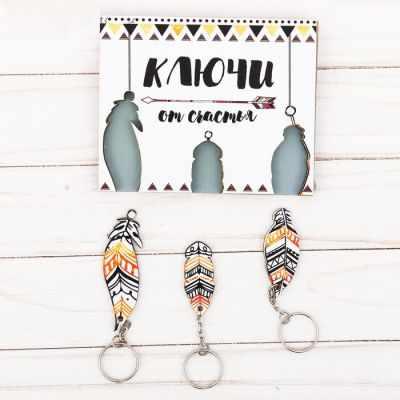 3504338 Ключницы с брелоками Ключи от счастья перо