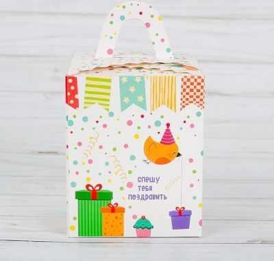 Упаковка для выпечки Дарите Счастье 3114663 Складная коробка под один капкейк «Сладость в радость»