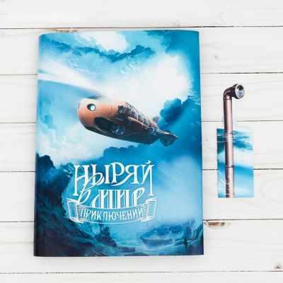 Антибуки - 2966725 Обложка для книги с закладкой