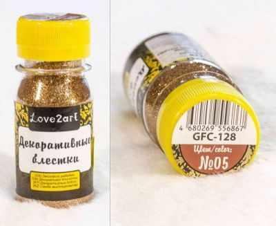 Декоративные блестки GFC-128 0,2 мм 20 г № 05 медный