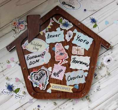 Интерьерная табличка Березка Домик для хранения пожеланий