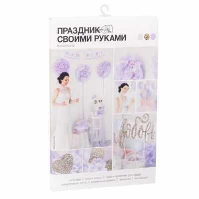 Товары для оформления празников Арт Узор 2770483 Набор для декора свадьбы «Наша свадьба»