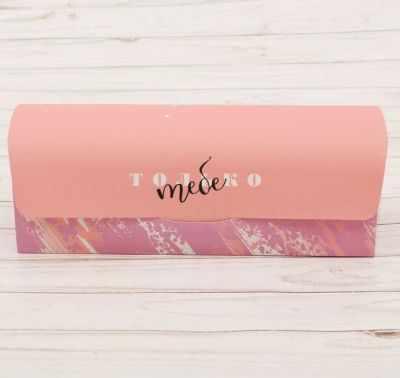 Фото - Упаковка для выпечки Дарите Счастье 3131001 Коробка под кекс »Только для тебя» коробка трансформер подарочная дарите счастье с новым годом 13 х 9 х 5 см