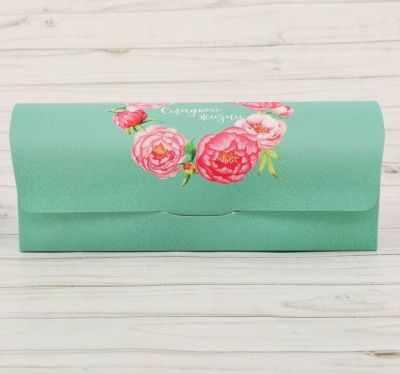 Упаковка для выпечки Дарите Счастье 3131003 Коробка под кекс «Сладкой жизни» закладка artangels ангел сладкой жизни 6 см