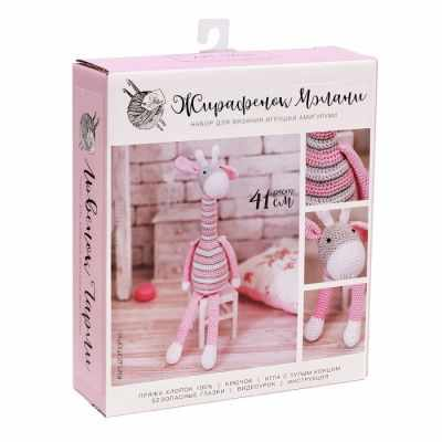 Набор для изготовления игрушки Арт Узор 2724097 Наборы для вязания амигуруми : Мягкая игрушка «Жирафик Мэлани»