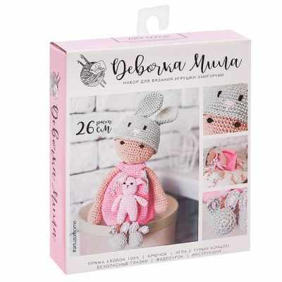 Набор для изготовления игрушки Арт Узор 2724106 Наборы вязания амигуруми: Мягкая игрушка «Девочка Мила»