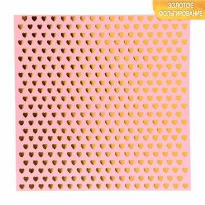 2735311 Бумага в листах «Сердечки»