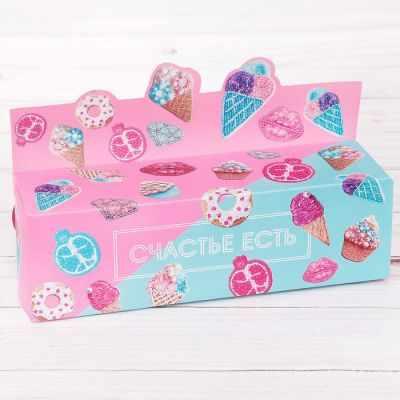 Упаковка для выпечки Дарите Счастье 3114553 Коробочка для макарун «Счастье есть» открытка дарите счастье 1840069 открытка счастье есть
