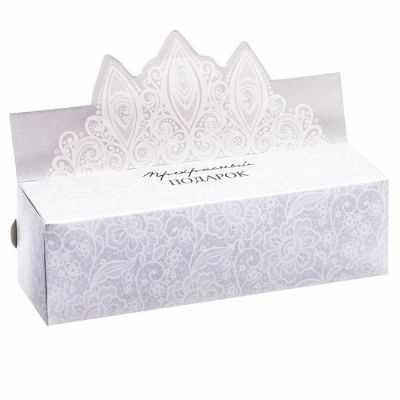 Упаковка для выпечки Дарите Счастье 3114555 Коробочка для макарун «Прекрасный подарок»