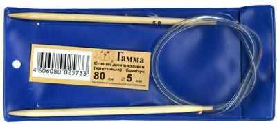 Инструмент для вязания Gamma Спицы круговые