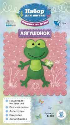 Набор для изготовления изделий из фетра SOVUSHKA Ф-809 Набор для шитья игрушки из фетра Лягушонок weleda антицеллюлитный набор идеальная пара 1 шт