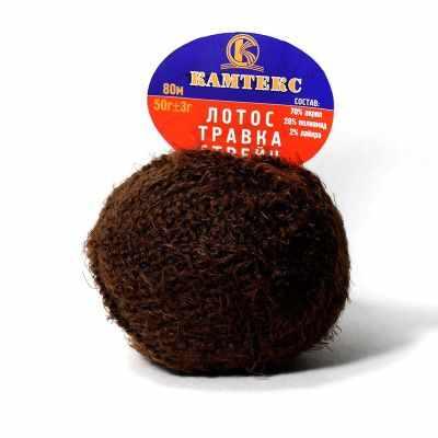 Пряжа Камтекс Пряжа Камтекс Лотос травка стрейч Цвет.63 Шоколад