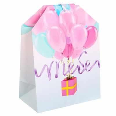 шильдик 4wd Подарочный конверт Дарите Счастье 2963397 Пакет -шильдик Тебе