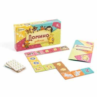 BG-11002 Игра настольная Домино детское