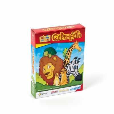 PG-11003 Игра настольная Серенгети. Цветное сафари