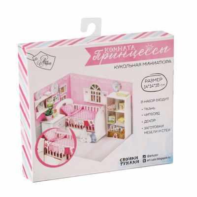 2557077 Набор по созданию кукольной миниатюры «Комната принцессы»