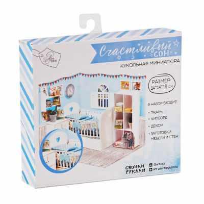 Набор для изготовления румбокса Арт Узор 2557078 Набор по созданию кукольной миниатюры «Счастливый сон»