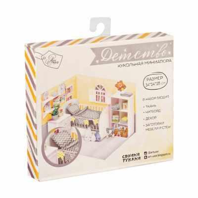Набор для изготовления румбокса Арт Узор 2557082 Набор по созданию кукольной миниатюры «Детство»